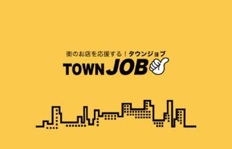 TOWN JOB